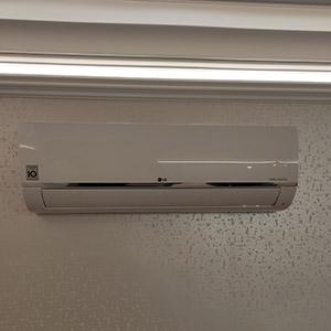 LG légkondiciónáló